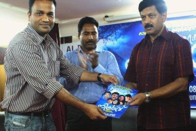 nilavu-show-card-release-ePathram