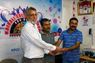 npcc-kairly-cultural-forum-vishu-kaineettam-ePathram