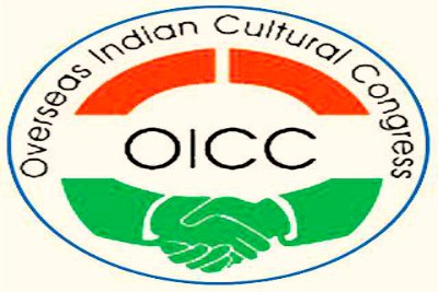 oicc-logo-ePathram