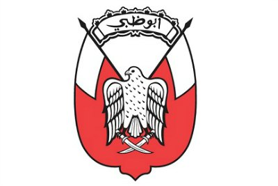 old-logo-of-abudhabi-from-1968-ePathram