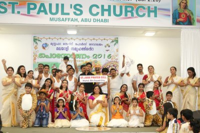 onam-celebration-st-paul-church-ePathram