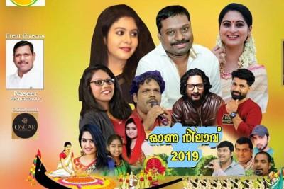 onanilav-2019-darshana-samskarika-vedhi-ePathram