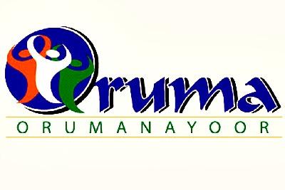 oruma-orumanayoor-logo-ePathram
