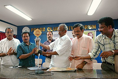 ov-vijayan-award-2010-ePathram