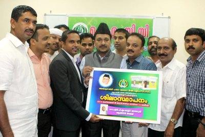 parappa-kmcc-baithu-rahma-inauguration-ePathram
