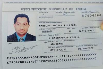 passport-mahroof-darimi-kannapuram-ePathram