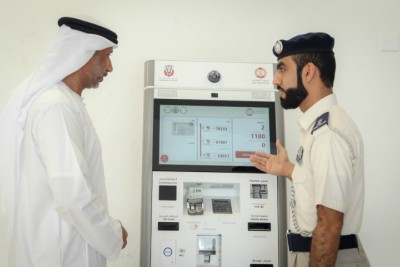 pay-traffic-fines-at-smart-self-payment-kiosks-ePathram