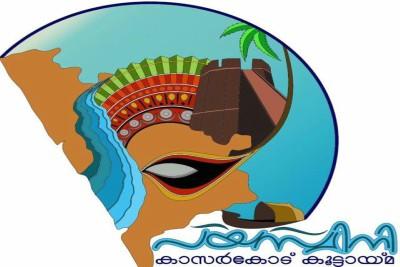 payaswini-kasargod-koottayma-logo-ePathram