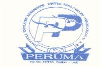 peruma-payyoli-nri-association-logo-ePathram