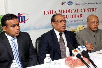 pms-dental-collage-taha-medicals-ePathram