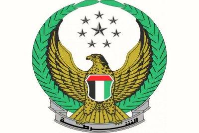 police-logo-moi-uae-ministry-of-interior-ePathram.jpg