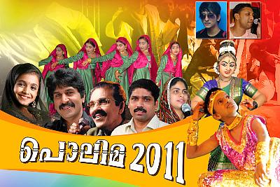 polima-2011-swaruma-dubai-epathram