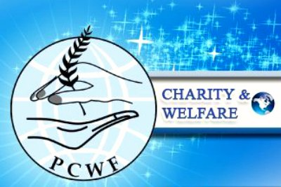 ponnani-city-welfare-forum-pcwf-logo-ePathram