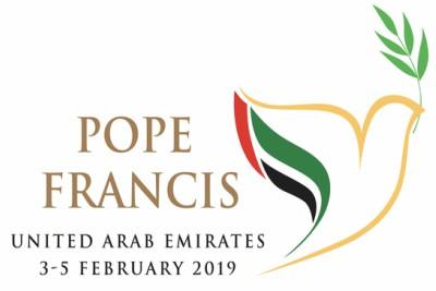 pope-francis-visit-uae-ePathram