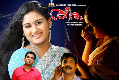 poster-tele-film-theeram-epathram