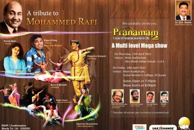 pranaamam-soorya-festival-ePathram
