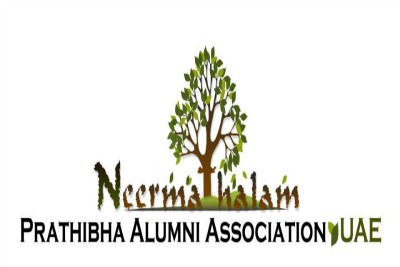 prathiba-collage-alumne-neermathalam-logo-ePathram-