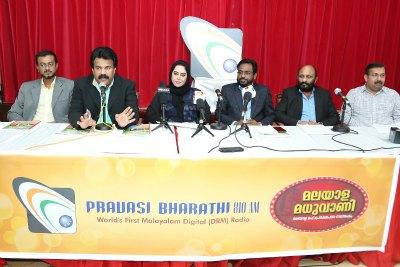 pravasi-bharathi-810-am-radio-abudhabi-ePathram