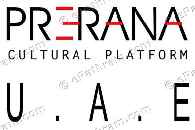prerana-logo-epathram