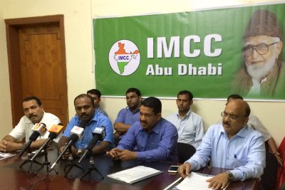 press-meet-imcc-abudhabi-ePathram