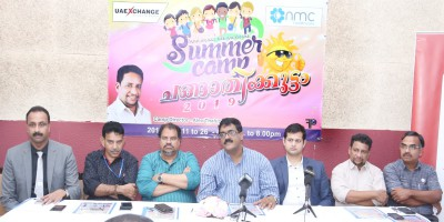 press-meet-malayalee-samajam-summer-camp-2019-ePathram