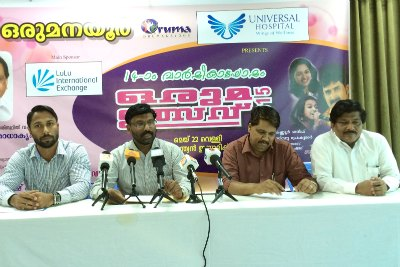 press-meet-oruma-orumanayoor-ulsav-2015-ePathram