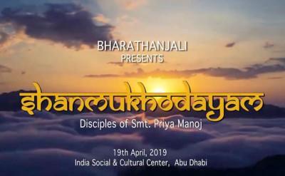 priya-manoj-bharathanjali-2019-ePathram