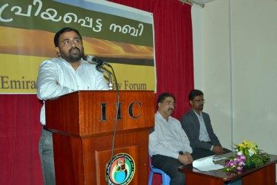 priyappetta-nabi-emirates-india-freternity-forum-abudhabi-ePathram