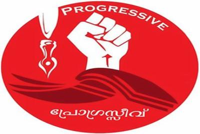 progressive-chavakkad-ldf-fraternity-ePathram