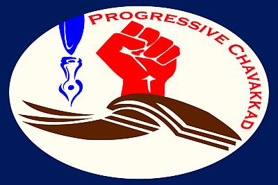 progressive-chavakkad-logo-epathram