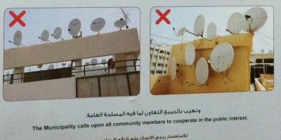 prohibited-satellite-dish-in-abudhabi-ePathram