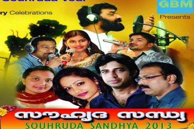 psv-sauhrudha-sandhya-ePathram