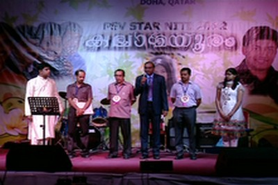 psv-starnite-kalamayooram-2012-epathram