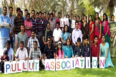 pullut-association-nri-meet-2012-ePathram