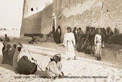 qasr-al-hosn-fort-ePathram