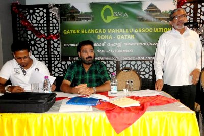 qatar-blangad-mahallu-association-meet-ePathram
