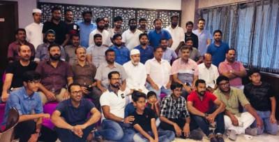 qatar-blangad-mahallu-assossiation-iftar-meet-2018-ePathram