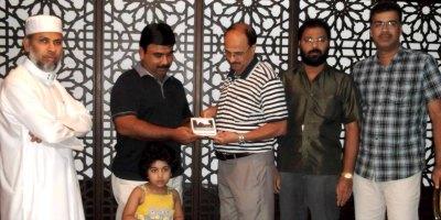 qatar-blangad-mahallu-cd-release-ePathram