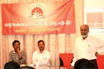 rvg-menon-yuva-kala-sahithi-ePathram