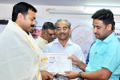 sahrudhaya-award-2012-to-kasim-chavakkad-ePathram
