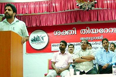 sakthi-award-baburaj-speech-ePathram