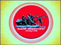 sakthi-logo-epathram