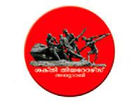 sakthi-theaters-logo-epathram