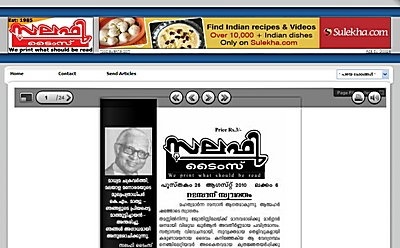 salafi-times-online-epathram