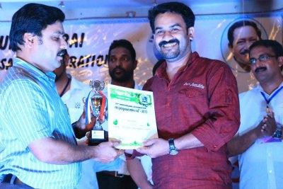 salim-ayyanath-winner-swaruma-story-award-2013-ePathram