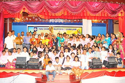 samajam-summer-camp-2011-ePathram