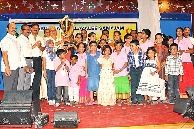 samajam-summer-camp-2011-winners-ePathram