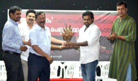 sameer-babu-pengattu-short-film-award-ePathram