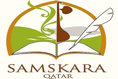 samskara-qatar-logo-epathram
