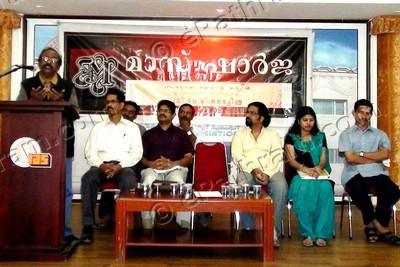 samvaadam-with-poet-KGS-eoathram